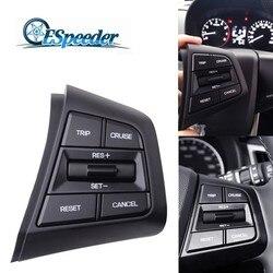 ESPEEDER для Hyundai ix25 (creta) 1,6 л круиз отмена переключатель рулевого колеса правая Боковая кнопка нагрева/стандартный кабель