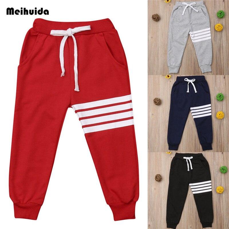 Kids Baby Boys Girl Long Harem Pants Toddler Cotton Sweat Short Trouser Bottoms