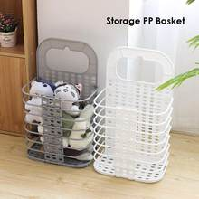 PP Material Laundry Basket Wall Mounted Holder Rack Foldable Organizer for Kids Toy Portable Clothing Storage Basket(China)