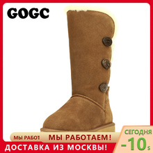 GOGC 2018 Women Winter Boots 눈 Boots Warm Women's Winter Boots 와 울 퍼 편안한 Genuine Leather Women's 신발 9722(China)