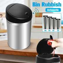Clever Runde Form Automatische Touchless Edelstahl Automatische Smart Infrarot Motion Sensor Müll Mülleimer Küche Mülleimer Haus & Garten