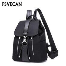 Новый 2018 нейлон для женщин рюкзак женская мода путешествия непромокаемая  Лоскутная кожаная сумка черный школьный рюкзаки подро. 64c93571a45