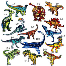 Blue Yellow Dinosaur For Clothes Heat Transfer Sticker For Kids Iron-on  Patches DIY Decoration 228a7c2e2af5