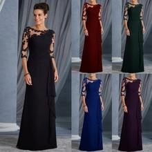 Evening Dresses Long 2019 Elegant A-line Lace Half Sleeve Vestidos De Fiesta De Noche Sexy Plus Size Burgundy Formal Party Gowns(China)