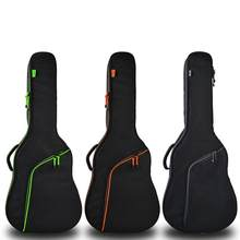 Guitar Bag Thickening High-grade Personality Travel Ballad Sponge waterproof Backpack 10 мм 39 дюймов (флуоресцентный зеленый)(China)