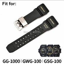 7498ba49ed6 Próximos de caucho de silicona de la venda de reloj para G Shock GG-1000