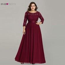 7442c24612a318 Wedding Party Dress Plus Size Ooit Mooie Elegante EEN Lijn O Hals Drie  Kwart Mouw Lange Kant Moeder Van De bruid Jurken 2019