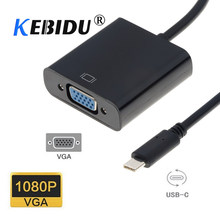 Кабель-адаптер KEBIDU Type C-VGA USB 3,1 Hub Type-C Male-VGA Female для ноутбука Macbook Chromebook Pixel(Китай)