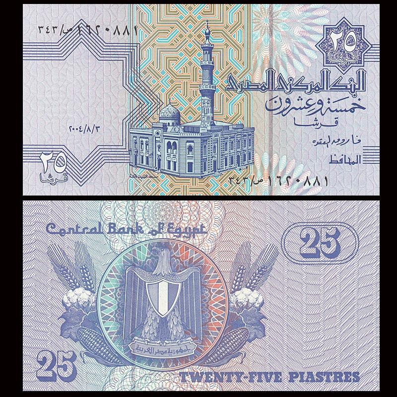 UNC Egypt 50 Piastres P-62 Lot 10 PCS random year