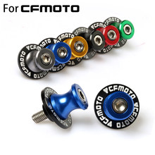 2pcs Motorcycle CNC Swingarm Slider Spools stand screws For CFMOTO 150NK 250NK 400NK 650NK 400GT 650TR-G 650MT(China)