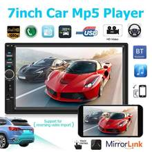 VODOOL SWM 7010B Bluetooth Car Stereo 7 inch Touch Screen AUX USB TF FM Radio In Dash Head Unit Digital Media Receiver(China)