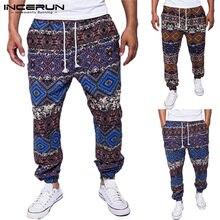 Moda Boho pantalones Hiphop playa hawaiana pantalones Harem Baggy suelto  Fitness pantalones Elast Casual cintura Hombre Pantalon ed981993b83