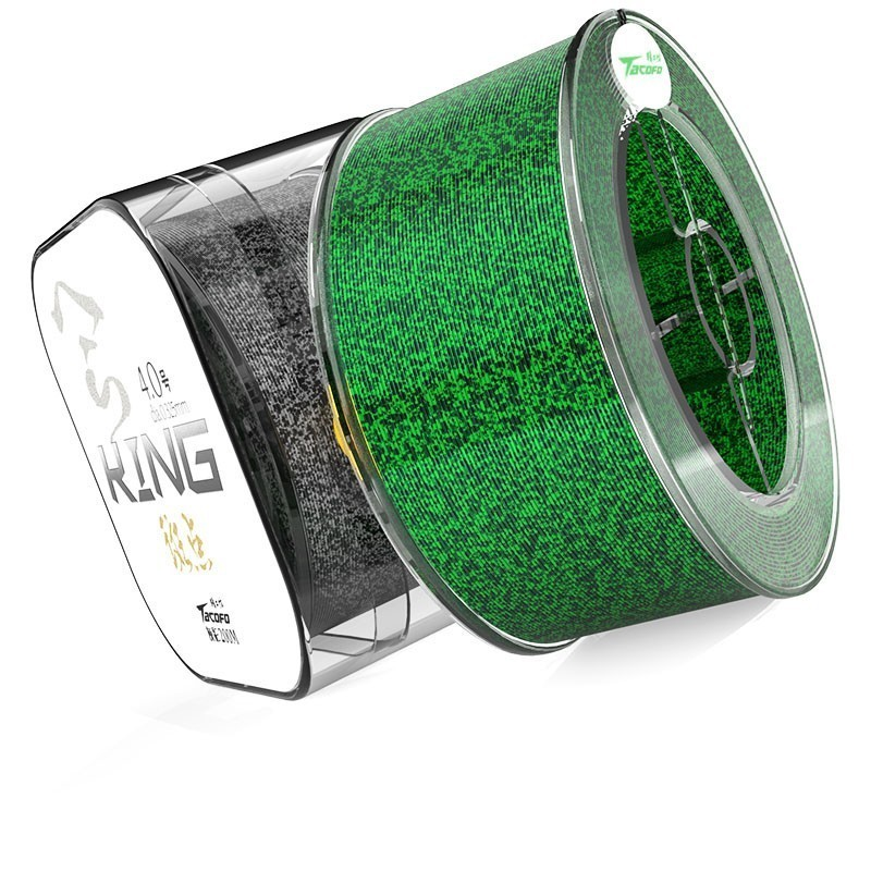 200 Meters Speckle carp fluorocarbon Fishing Line Thread Line Invisible Camouflage Nylon Rubber Thread Fishing Line Algae Line