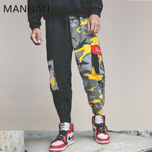 MANNAN Camo Cargo Pants Mens Baggy Tactical Hip Hop Casual Cotton Multi Pockets