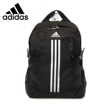 3a9d947415 Adidas Original New Arrival Bp Power Iii M Unisex School Backpacks Sports  Bags  AX6936(