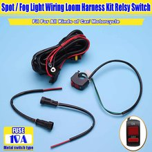 Por Motorcycle Wiring Harness for Fog Lights-Buy Cheap ... on universal motorcycle handlebar controls, universal motorcycle ignition switch, universal motorcycle turn signals, universal motorcycle radio, universal motorcycle clutch master cylinder, universal motorcycle license plate bracket, universal motorcycle exhaust, universal motorcycle battery box, universal motorcycle air cleaner, universal motorcycle lights, universal motorcycle air filter, universal motorcycle mirrors, universal motorcycle instrument cluster, universal motorcycle oil cooler, universal motorcycle gas tank, universal motorcycle fuel filter, universal motorcycle headlights, universal motorcycle voltage regulator, universal motorcycle regulator rectifier, universal motorcycle seat,