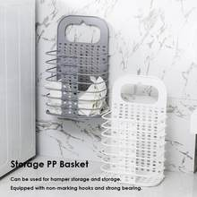 Laundry Storage Basket PP Material Wall Mounted Holder Rack Foldable Organizer for Kids Toy Portable Clothing Basket Container(China)