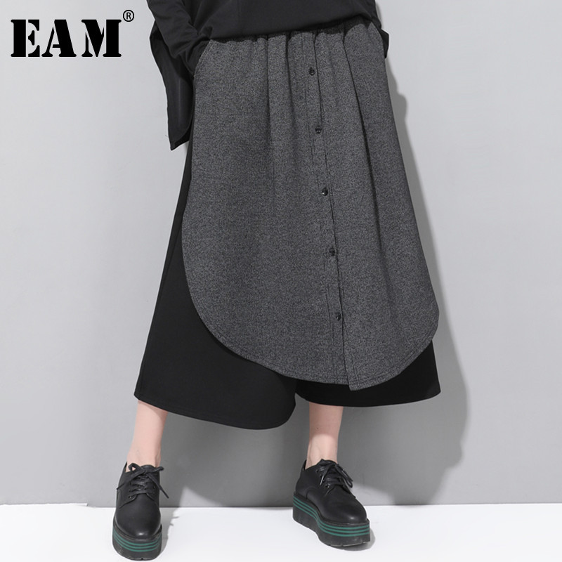 [EAM] 2019 New Spring Summer High Elastic Waist black striped split joint layers Loose Pants Women Trousers Fashion Tide JQ848