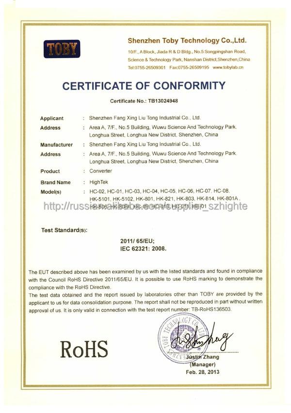 Converter RoHs