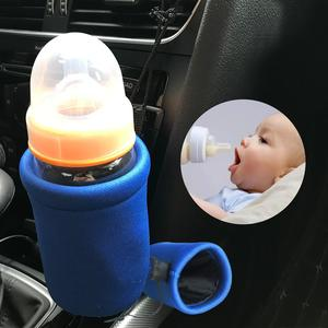 Warmer Bottle Cover ...