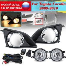 2009 toyota corolla headlights not working