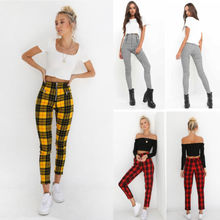 New 멋을 낼 Women's (High) 저 (허리 탄성 Zipper Pants Popular 봄 및 가 Striped Plaid Casual Trousers(China)