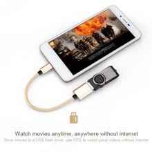 100 % New USB Type C OTG Cable Male USB 15cm Female USB-C Type-C mobile phone Adapter Data Sync USB Converter Samsung S8