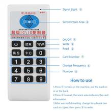 Ручной RFID IC/ID Card Reader Писатель копиры Дубликатор 125 кГц 13,56 МГц(China)