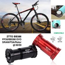 Bicycle Assembly Accessary Bike Tools ZTTO BB386 EVO 24 Bicycle Center Axle 42MM 46MM For Shimano GXP Chain Weel(China)