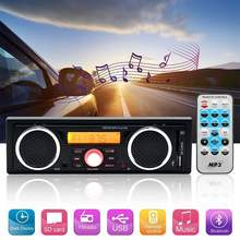 Car Wireless FM HiFi 6.1 Sound Channel bluetooth Hands-free Radio Stereo MP3 Player AUX Audio MP3 MP4 MP5 Navigation Audio