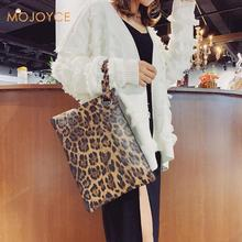 Leopard Print Clutch Bag PU Leather Hanbags Women Zipper Coin Purse Fashion Female Evening Clutch Bags Girls Envelope Bag 2018