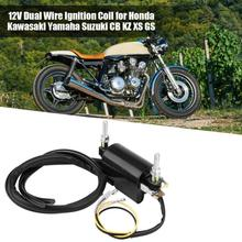 Buy honda motorcycle ignition coils and get free shipping on ... on