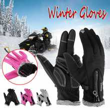 Windproof Cycling Gloves Touch Screen Riding MTB Bike Bicycle Glove Thermal Warm Motorcycle Winter Autumn Gloves Men Women