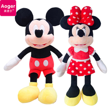 65CM Toys For Girl Boys Mickey Minnie Plush Stuffed Inflatable Doll Soft Reborn Babies For Kid Children Christmas Birthday Gift