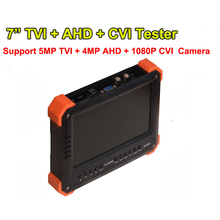 "TVI+AHD+CVI HD CCTV Test Monitor with 7"" LCD, TVI 5MP, AHD 4MP, CVI 1080P Multi-function Security Camera Test Tool"