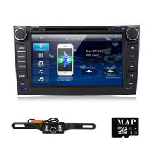 for Toyota Corolla 2007 2008 2009 2010 2011 In Dash AV Receiver w/ iPod iPhone Music AM FM Radio Steering Wheel Ctrl Bluetooth(China)