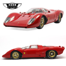Brand New CMC 1/18 Scale Italy 1969 Fe-rr*ari 1312P Racing Car Diecast Metal Model Toy For Collection/Gift/Decoration