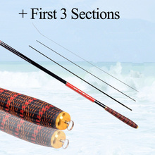 3.6M-7.2M Ultra Light Stream Rod + Spares 3 Tips Carbon Fiber Cane Carp Fishing Rod China Fishing Equipment Braided Handle FR8