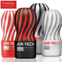 Buy Japan Import Tenga Air-tech Reusable Vacuum Sex Cup, Vagina Real Pussy, Male Masturbator, Sex Toys Men, Sex Products