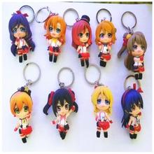 New 9pcs/set Cartoon Anime Love Live Keychain Doll PVC Figure Model Toy 5cm Free Shipping(China)