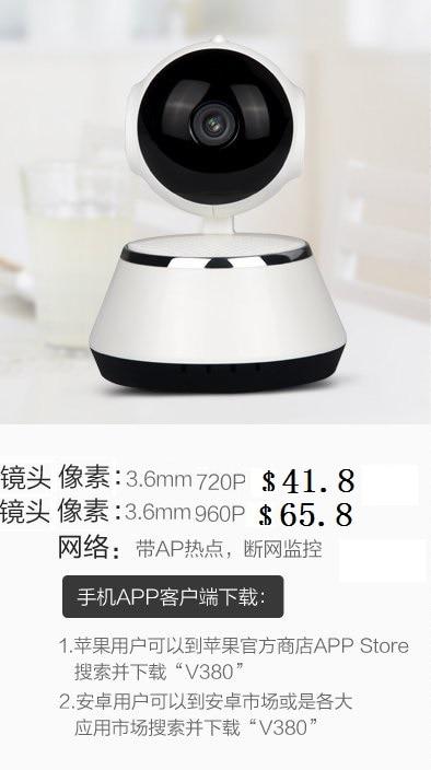 Wireless camera WiFi HD camera mobile phone card intelligent home remote monitoring v380 version<br><br>Aliexpress