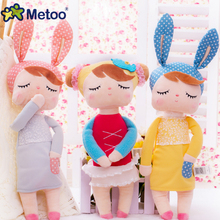 Cute Metoo Angela Dolls Bunny Rabbit Baby Plush Toy Doll Stuffed Animals Toys Girl for Birthday Christmas Children Gifts