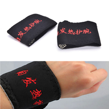 1 pair Best Selling magnetic Therapy Wrist Brace Protection Belt Spontaneous Heating New Arrival