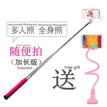 Long  Selfie stick  Extended section  Selfie  drive-by-wire  Android  Vivo  Photograph  Artifact  Oppo  Special offer 001