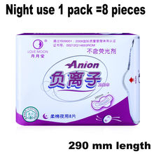 Winalite Lovemoon Night Use Anion Love Moon Sanitary Napkin Eliminate Bacteria Diminish Inflammation Sanitary Towel Winalite