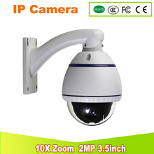 "YUNSYE 1080P High Speed dome ip camera 2.0 Megapixel HD 10X optical zoom ONVIF 2mp mini 3.5"" outdoor waterproof pan tilt network"