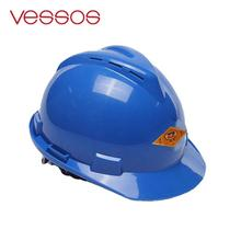 Safety Helmet Hard Hat Cap Protector Construction Site Coal Mine Anti-hammer Outdoor Sport Protect Helmets(China)