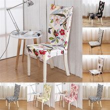 New Stretchy Polyester back chair cover Universal Stretch Spandex chair cover slips set for Dining Room Wedding Banquet party