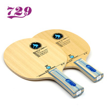 RITC 729 Friendship C-3 (C3, C 3) Professional Wood All++ Table Tennis Blade for PingPong Racket