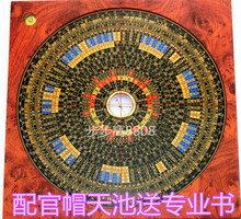 New original authentic set Fu 9 inch hat Tianchi copper integrated professional mahogany feng shui compass to send books(China)